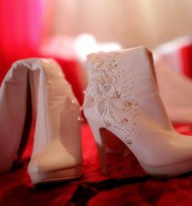 Сапожки свадебные