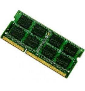 Оперативная память SO-DIMM DDR2 1Гб