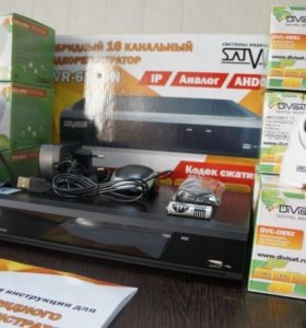 8 камер видеонаблюдения (комплект) новый
