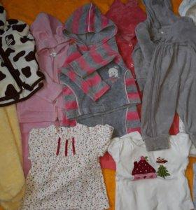 Пакет одежды на 62-68