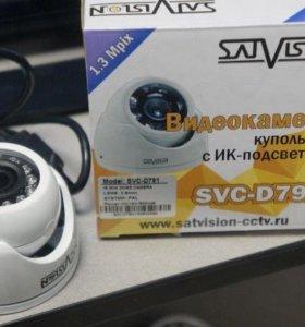 Антивандальная AHD-камера видеонаблюдения