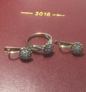 Комплект в золоте с бриллиантами