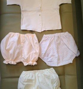 Комплект из трех трусиков-понталончиков на 6-18мес