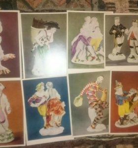 Набор открыток. Немецкие фарфоровые статуэтки