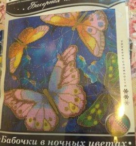 Наборы для вышивания (бабочки-бисер; ангел-мулине)
