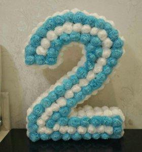 Объёмная цифра 2 на день рождения мальчику
