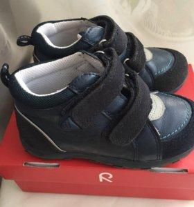 Детские ботинки Reima