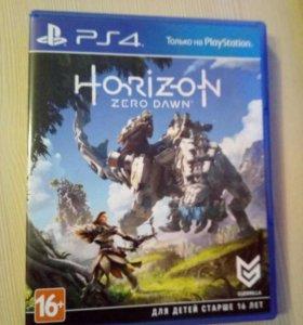 Horizon Zero Dawn.