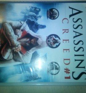 Игра Assassin Creed , 3 в одном
