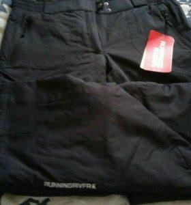 Новые штаны.