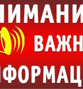 Контекстная реклама РСЯ.