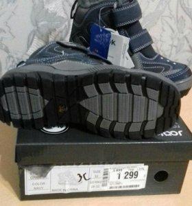 Ботинки для мальчика 29, 30, 31, 32 размеры.