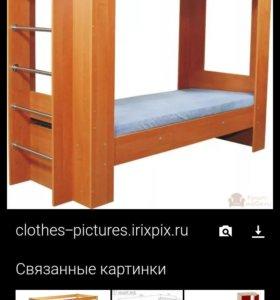 Детская кровать с матрасом двухъярусный
