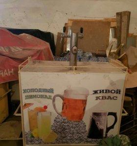 Пивоохладитель.
