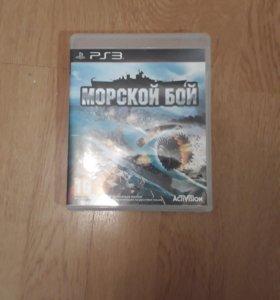 Диск для PS3 Морской бой/BATTLESHIP