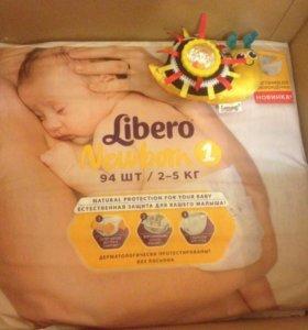 Коробка подгузников либеро libero newborn 1