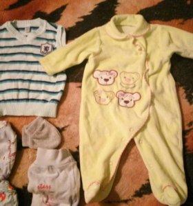 Одежда для новорожденных ( новая)за всё!
