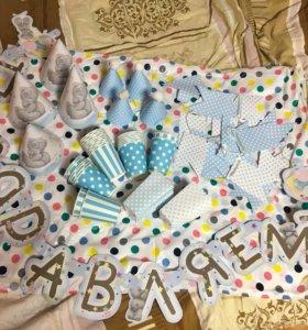 Декор к столу на день рождения