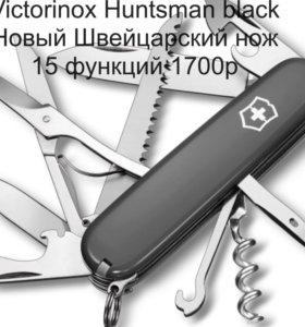 Новый швейцарский нож Huntsman black 15 функций