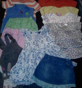 Пакет импортной одежды 12 предметов на годик