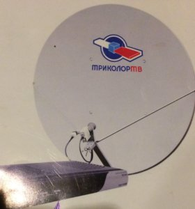 Приёмник спутниковый gs-8302 триколор тв