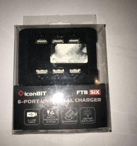 Зарядное устройство на 6 usb портов