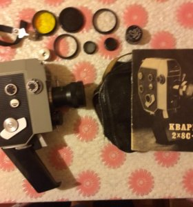 плёночная кинокамера Кварц 2*8с*3