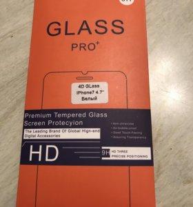Защитное стекло 4D GLass iPhone 7 белый