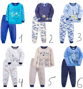 Пижамки, домашняя одежда crockid,umka