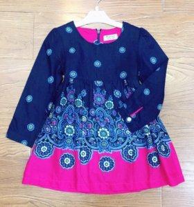 Платье от 3