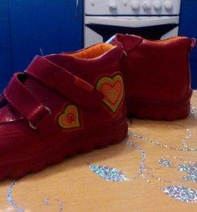 Детская обувь , новая и нет