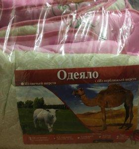 Набор одеял из верблюжьей шерсти