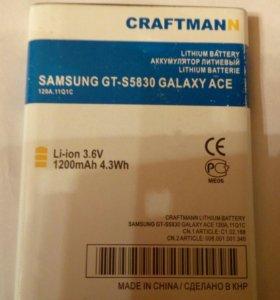 Аккумулятор для Samsung Galaxy Ace.