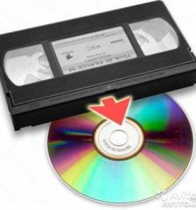 перезапись видеокассет на флешки или DVD-диски