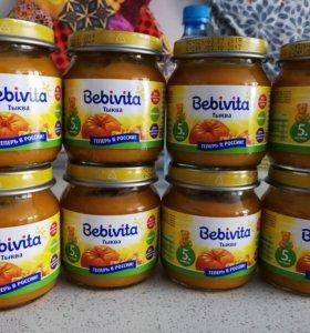 Пюре овощное тыква Bebivita