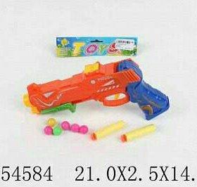 Пистолет с мягкими пулями, пак. 159-7 Цена: 130