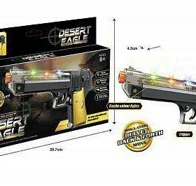 Пистолет на бат. 26см, свет ,звук кор. Цена: 300