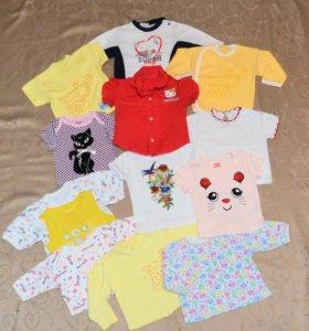 Пакетом футболки и кофты от 3х месяцев до 1 года