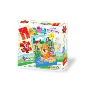 """Пазл 30 для малышей """"Котик"""" 01549 /Десятое королев"""