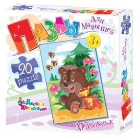 """Пазл 20 для малышей """"Медвежонок"""" 01546 /Десятое ко"""