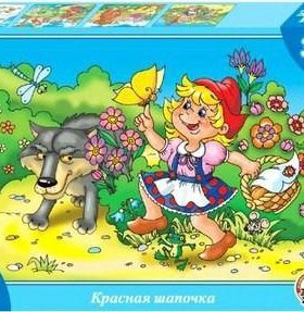 "Пазл 30 MAXI ""Красная шапочка"" 00375 /Десятое коро"