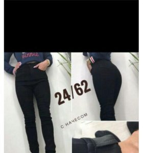 джинсы (новые,утепленные)
