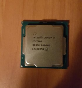 Процессор Intel Core i7-7700 oem