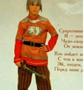 """Детский костюм,Богатырь"""""""