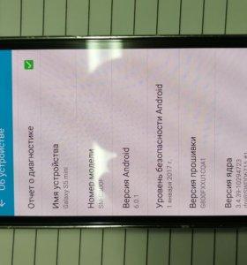 Samsung S5 mini LTE