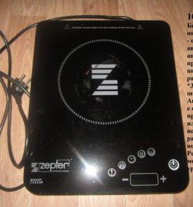 индукционная плитка zepter (торг)