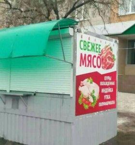 Продаю танар с холодильным обарудавнием