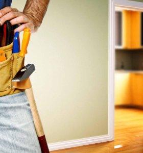 Отделочные работы и ремонт