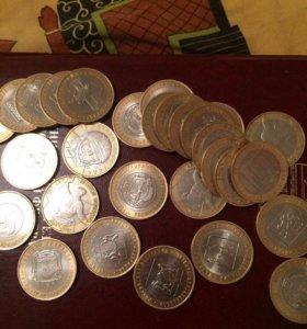 монеты бим ( Области)