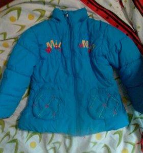 Синяя куртка очень теплая